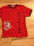 Много сладка тениска lennyh_IMG_2067.JPG