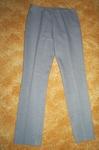 Елегантен сив панталон с подарък пола по избор belleamie_S5034273.JPG