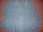 Официална синя риза Picture_4721.jpg