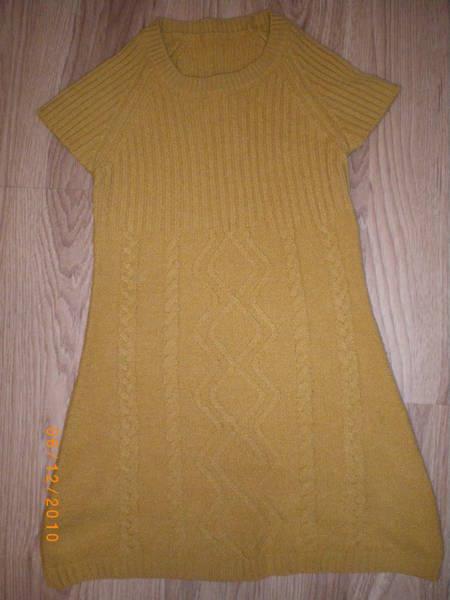 Дамска плетена туника- НАМАЛЕНА IMGP53961.JPG Big